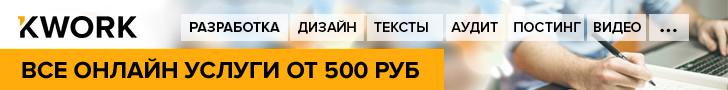 Заработок на копирайтинге все по 500 рублей